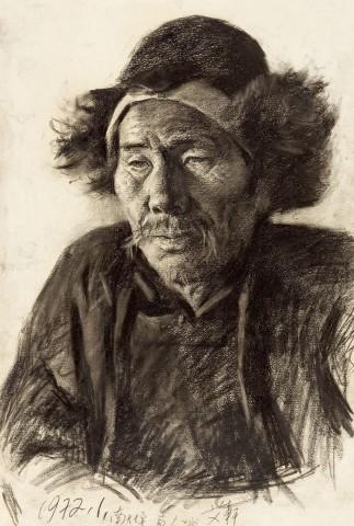 Ai Xuan, An Old Man, 1972