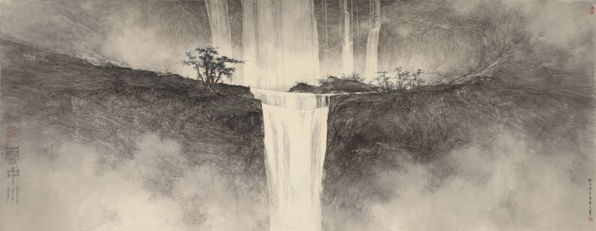 Waterfall amid Clouds