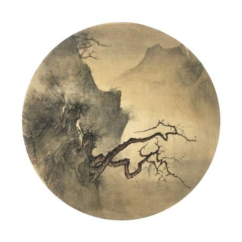Li Huayi, A Vision from a Grand Cliff, 2018