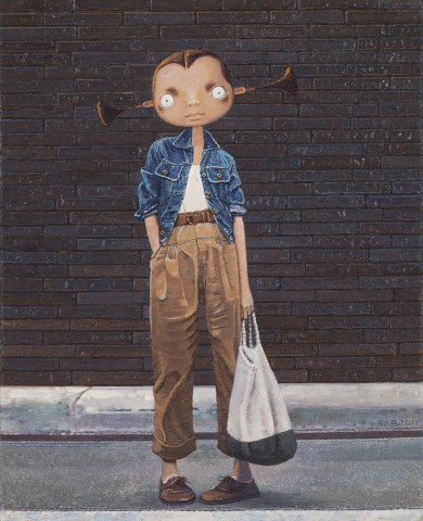 Zhang Gong, Miss Panda on Street, 2011