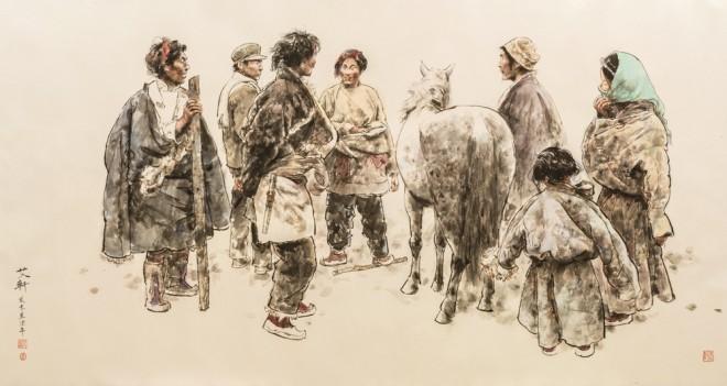 Horse Market at Lhasa