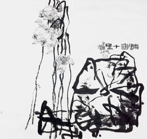 Pan Gongkai, Clear Fragrance for Ten Miles, 2017