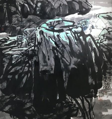 Pan Gongkai, Dream in the Wild, 2016