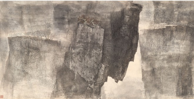 Li Huayi, Wilderness Performance, 1999