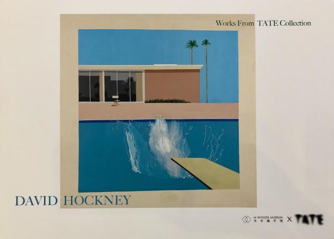 David Hockney, A Bigger Splash, 1967, 2019