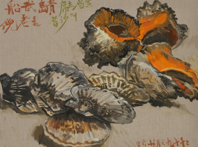 Ni Jun 倪军  Three Conches 三大螺, 2019