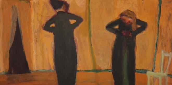 Bridget Moore, The Dancers