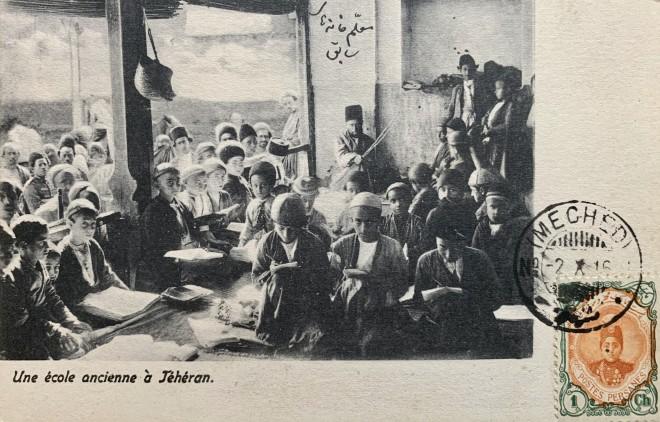 Antoin Sevruguin, Madrasa, Late 19th Century