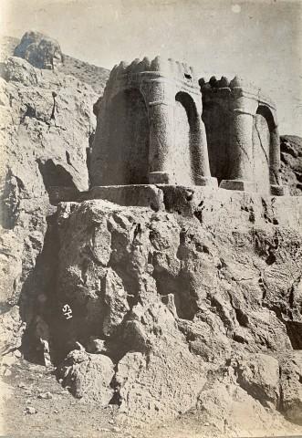 Antoin Sevruguin, Open-air Zoroastrian fire altars, Naqsh-i Rustam, Late 19th Century or early 20th Century
