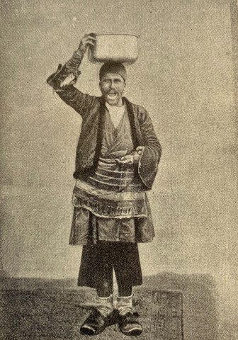 Antoin Sevruguin, Sorbet salesman, Late 19th Century, Early 20th Century