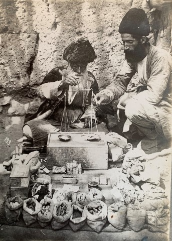 Antoin Sevruguin, An Attar or seller of perfumes, herbal medicines and spices, Late 19th Century or early 20th Century