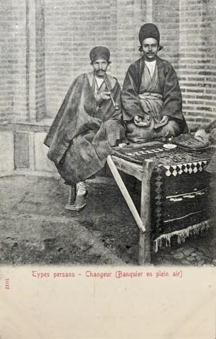 Dmitri Ivanovich Ermakov, Money lenders, Late 19th Century