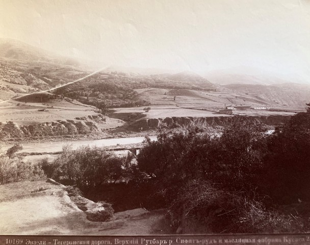 Dmitri Ivanovich Ermakov, The Shooster river and an olive oil factory in the valley of Kusis from the Enzeli to Tehran road, Late 19th Century