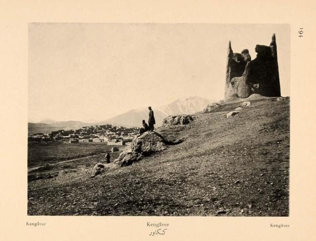 Antoin Sevruguin, Kangavar, 1926