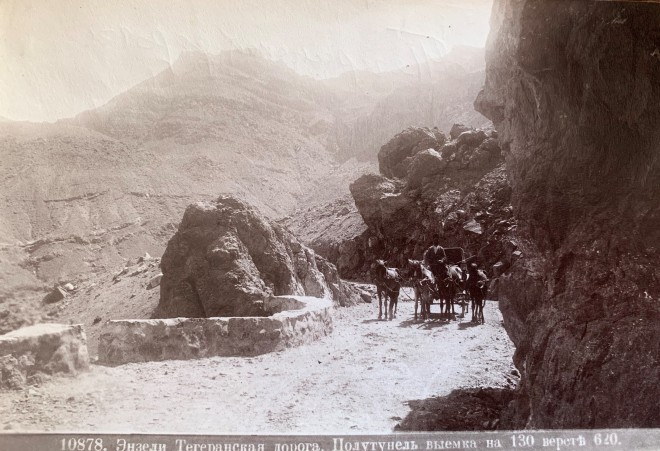Dmitri Ivanovich Ermakov, The road from Enzeli to Tehran, Late 19th Century