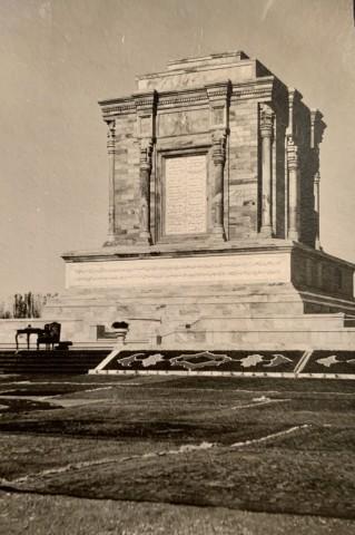 John Drinkwater, Ferdowsī's mausoleum in Ṭūs, 1934