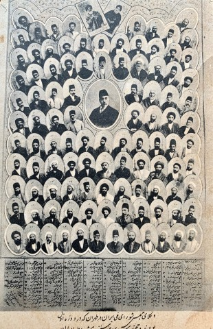 Not known, The first group of delegates elected to the Majilis, 1906