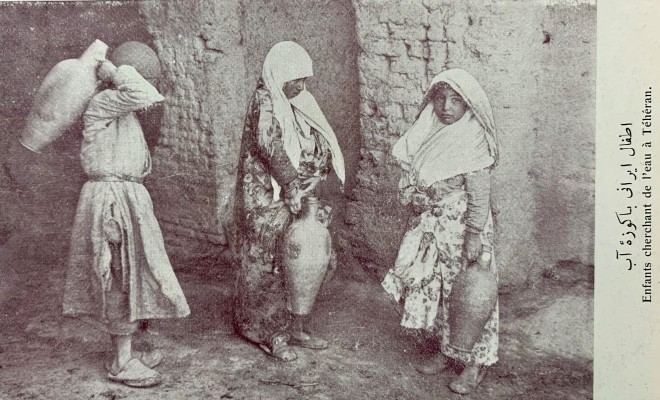 Antoin Sevruguin, Three girls collection water from a water cellar (sardab) in Tehran, Early 20th Century