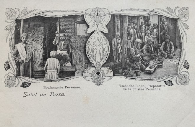 Antoin Sevruguin, Boulangerie Persanne et Preparatifs de la cuisine Persanne, Late 19th Century or early 20th Century