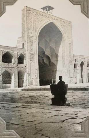 John Drinkwater, Isfahan, 1934