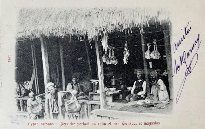 Dmitri Ivanovich Ermakov, Dervishes in a shop, Late 19th Century