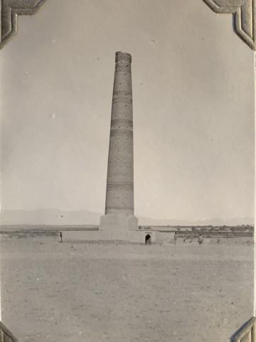 John Drinkwater, The Khosrogerd Minaret, 1934