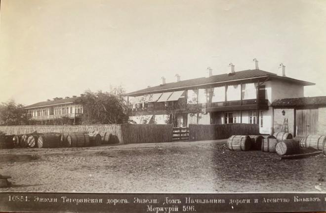 Dmitri Ivanovich Ermakov, Offices of the steamship company Caucasus & Mercury, Anzali-Tehran road, Late 19th Century
