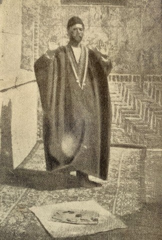Antoin Sevruguin, A Persian man praying, Late 19th Century, Early 20th Century