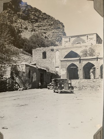 John Drinkwater, The Qur'an Gate, Shiraz, 1934