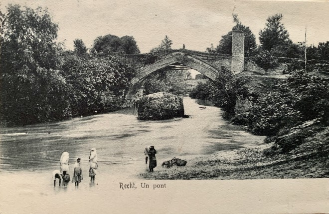 Antoin Sevruguin, Safavid Bridge and Tower on route to Rasht, Late 19th Century