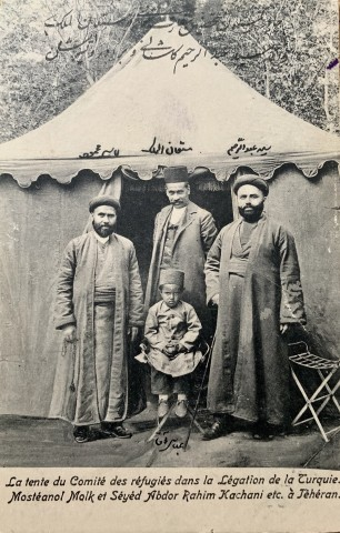Not known, The committee of refugees in the Turkish legation in Tehran, Early 20th Century