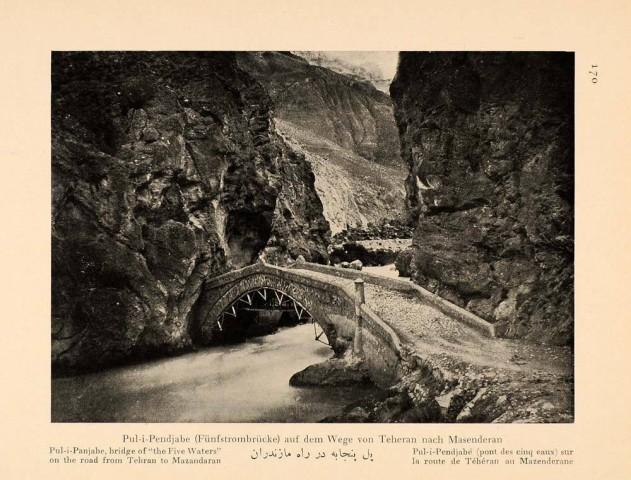 Antoin Sevruguin, Pul-i-Panjabe, bridge of