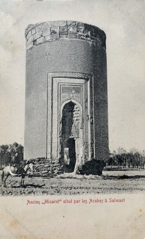 Antoin Sevruguin, Tomb of Emir Arghun's Daughter, Salmas, Late 19th Century