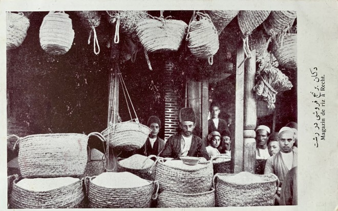 Antoin Sevruguin, A rice shop in Rasht, Late 19th Century