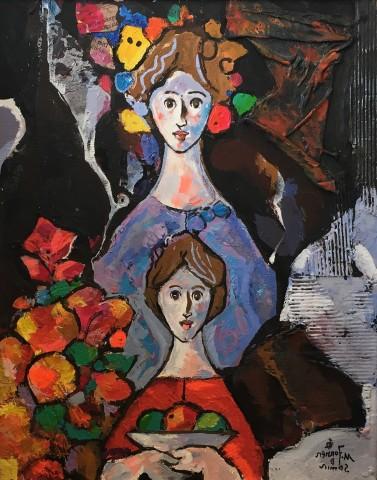 Miguel Torner De Semir, Dos Mujers , 2016