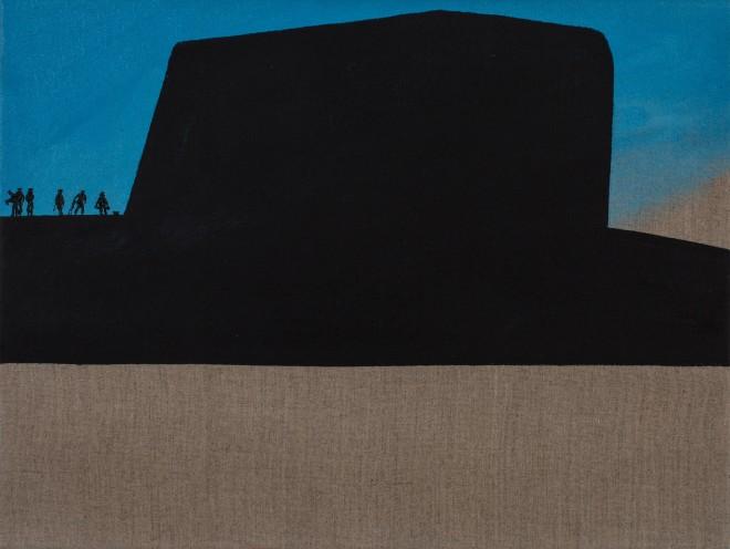 <p>Caragh Thuring, Sundodger, 2016</p>