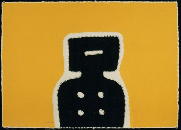 Freddy Timms, Ned Kelly, 1996