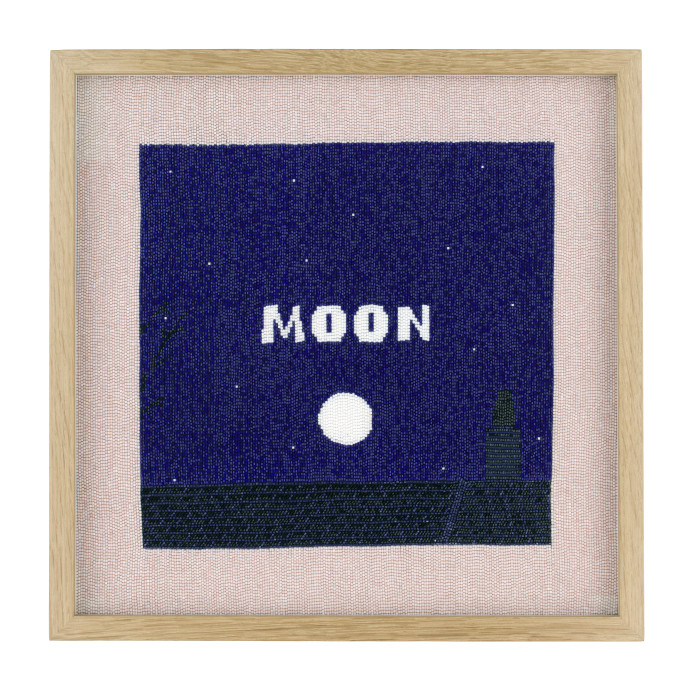 Rose Blake, Moon (On Downham Road), 2018