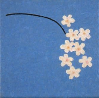 Abigail McLellan, Blossom on Blue, 2000
