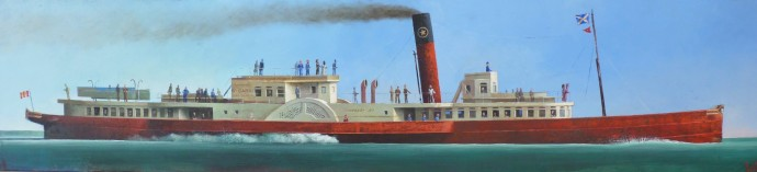 <div class=&#34;artist&#34;><strong>Sylvain Lefebvre</strong></div><div class=&#34;title&#34;><em>The Red Steam Paddle Boat</em>, 2016</div><div class=&#34;medium&#34;>mixed media</div><div class=&#34;dimensions&#34;>30 x 130 cm<br>11 3/4 x 51 1/8 in</div>
