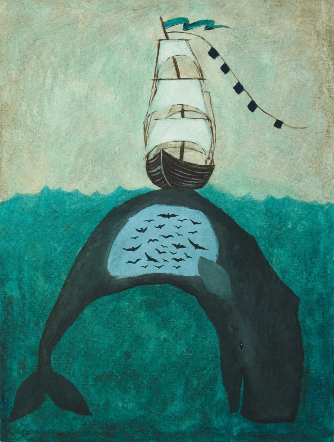 Rebecca Rebouché, You Think You're Sailing, 2014