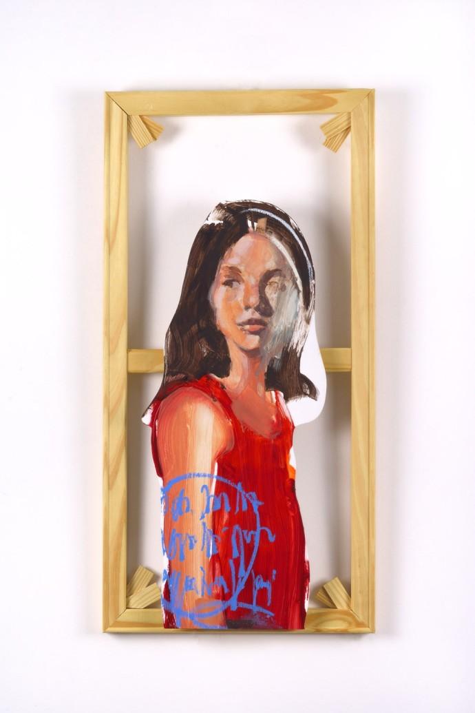 <div class=&#34;artist&#34;><strong>Julio Alan Lepez</strong></div><div class=&#34;title&#34;><em>N/T</em>, 2015</div><div class=&#34;medium&#34;>oil on mdf cutout</div><div class=&#34;dimensions&#34;>40 x 80 cm<br>15 3/4 x 31 1/2 in</div>