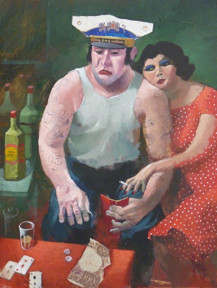 Sylvain Lefebvre, Maria Carmen and the Gambler, 2013