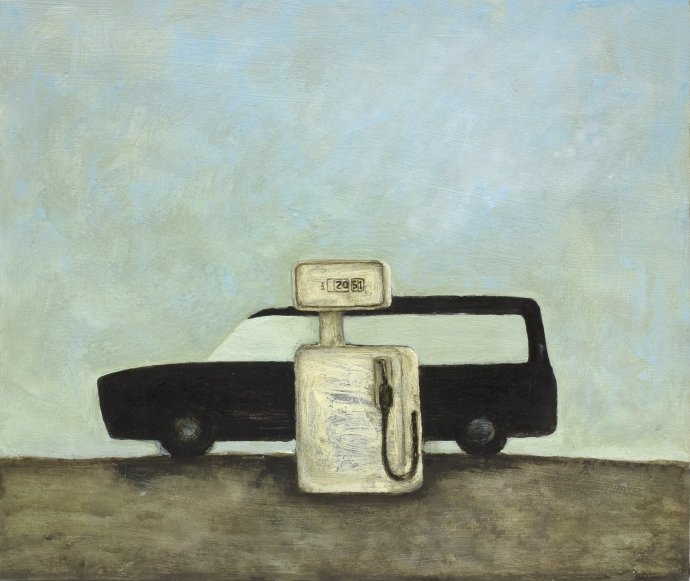 Alasdair Wallace, Hearse Requires Petrol, 2013