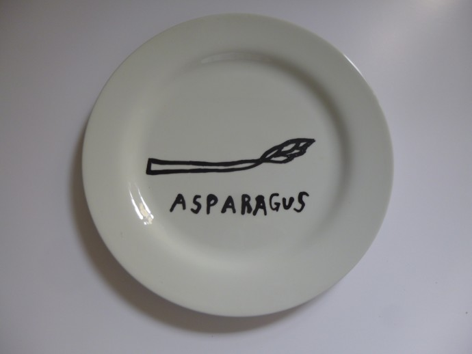 Stephen Anthony Davids, Asparagus, 2014