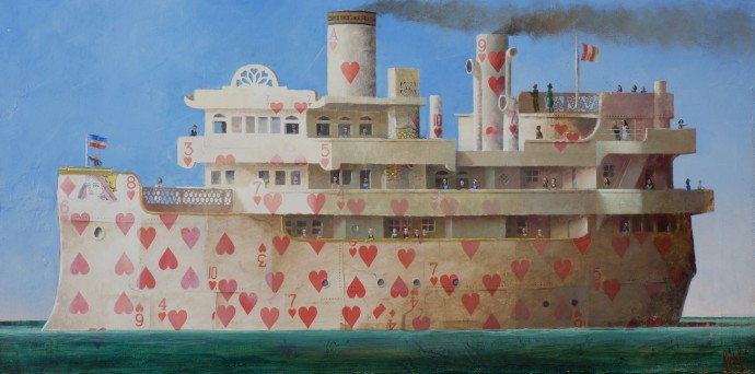 <div class=&#34;artist&#34;><strong>Sylvain Lefebvre</strong></div><div class=&#34;title&#34;><em>The Valentine Boat</em>, 2016</div><div class=&#34;medium&#34;>mixed media</div><div class=&#34;dimensions&#34;>40 x 80 cm<br>15 3/4 x 31 1/2 in</div>