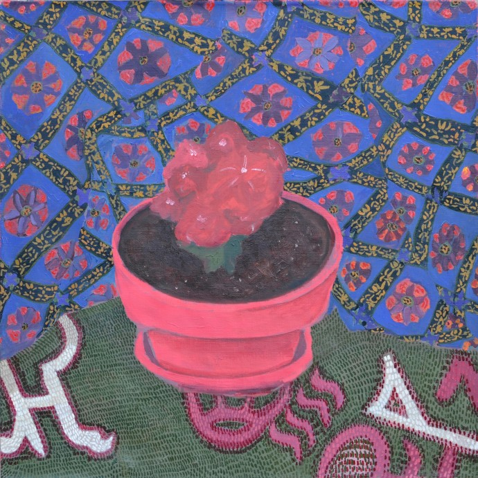 Anna Valdez, Prints and Succulent, 2014