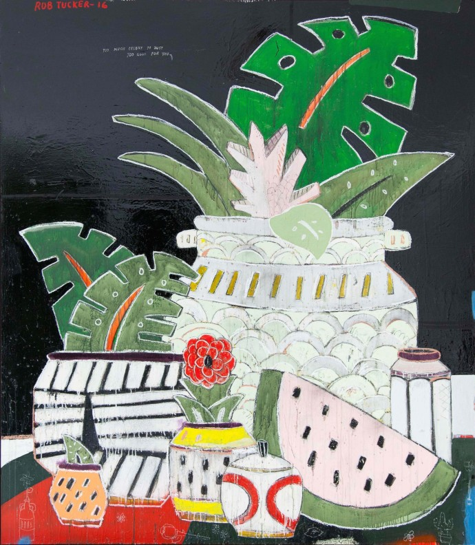Rob Tucker, Too Much Celery Is Just Too Good For You, 2016