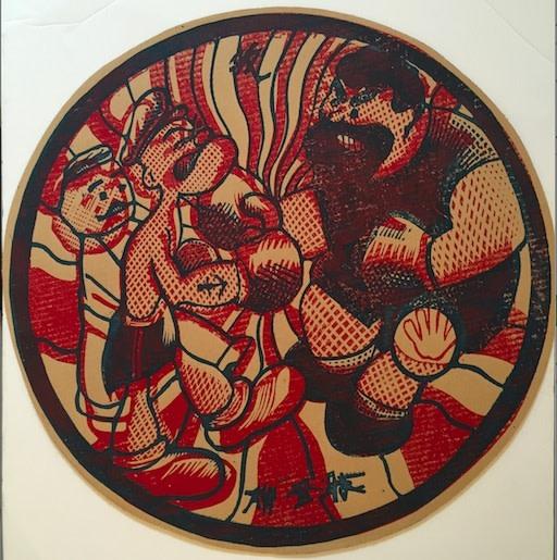 Andrew Mockett, Popeye Menko Disc, 2014