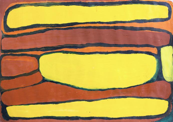 Wakartu Cory Surprise, Pirnti, 1998